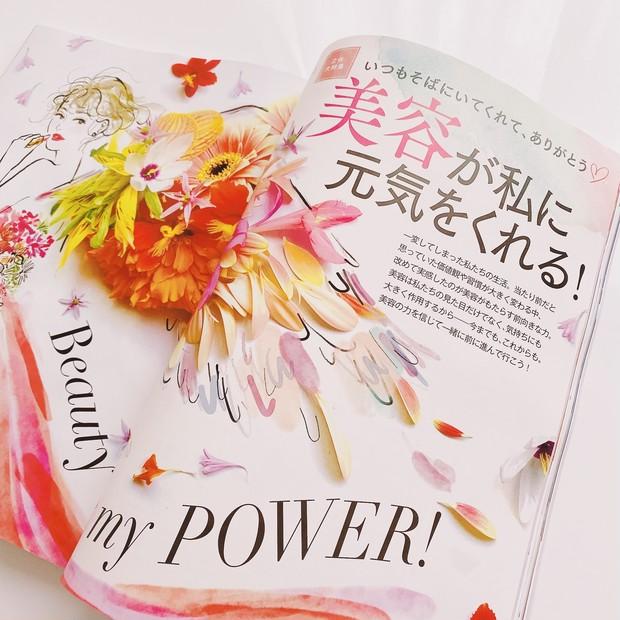 美容を今以上にもっと好きになる❤︎【MAQUIA8月号】特別付録は「FEMMUE」、田中みな実さんが選ぶ100名品も!_6