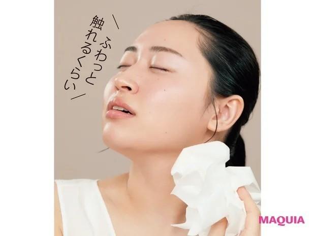【丸山 礼さんのこだわりスキンケア】洗顔後はNO TOWEL! ティッシュでソフトタッチ吸水♡