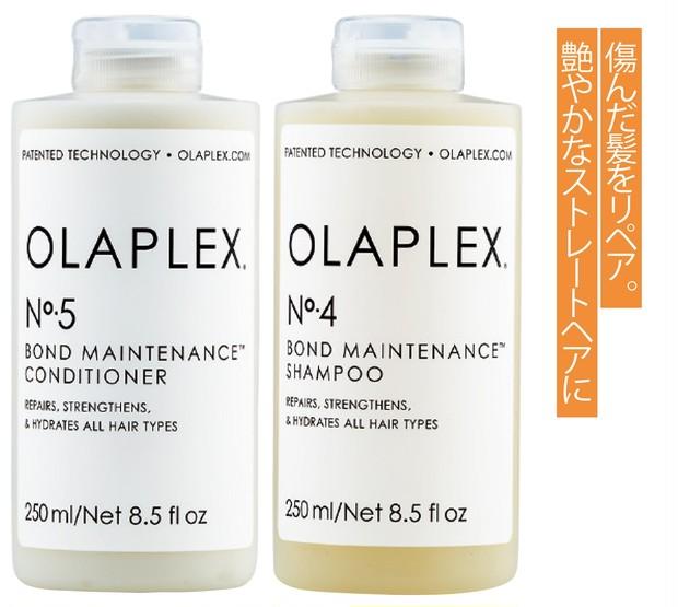 オラプレックス No.4 ボンドメンテナンスシャンプー 250ml、同 No.5 ボンドメンテナンスコンディショナー 250ml 各¥2800/プロジエ