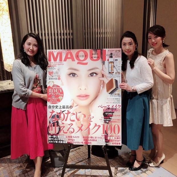 MAQUIA  ブロガー2018 ビューティオフ会♪