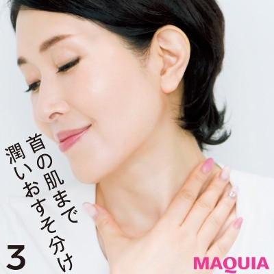 【美容家・小林ひろ美さんのスキンケア】正しい化粧水のつけ方_3. そのまま首筋まですべらせる