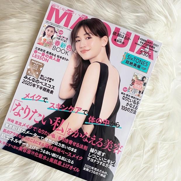 【MAQUIA最新号】2021年の「なりたい私」をかなえる美容のヒントがいっぱい!
