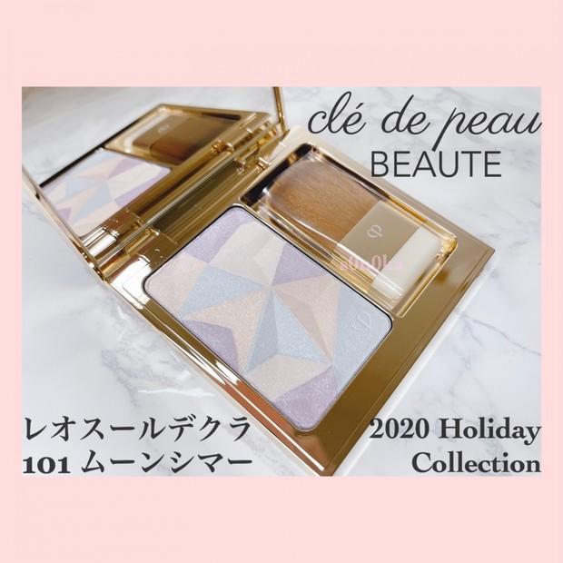 ため息が出るほど美しい♥【クレ・ド・ポー ボーテ(clé de peau Beauté)】レオスールデクラ 101 ムーンシマー(限定色)