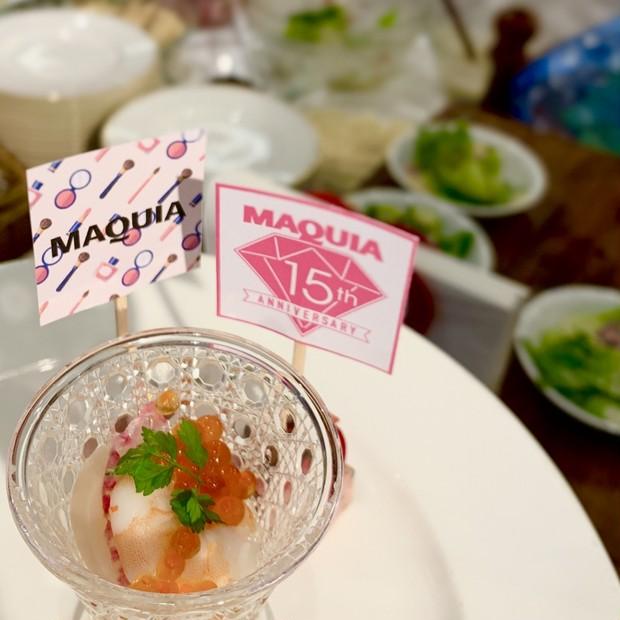 【豪華イベント】MAQUIA創刊15周年記念「マキアビューティシェアクルーズ」に参加。やっぱり美容は楽しい!