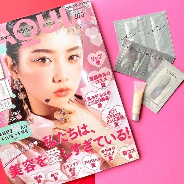 【MAQUIA 10月号】与田祐希さんが表紙!美容好き100人のメイクポーチなど見どころ満載♥私も掲載頂いております...!_1