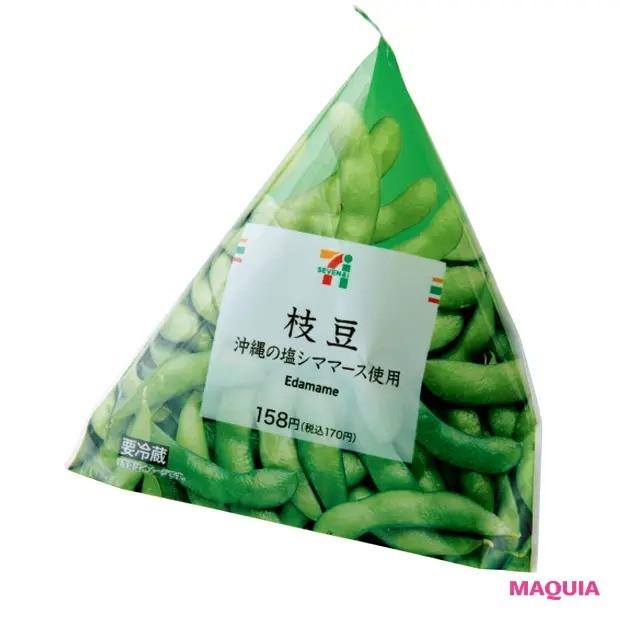 【美容スープレシピ】枝豆