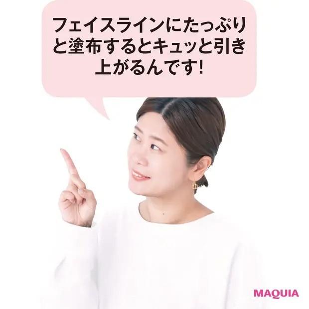 【夏のスキンケア】ハリ低下に効く化粧水効かせワザ_1