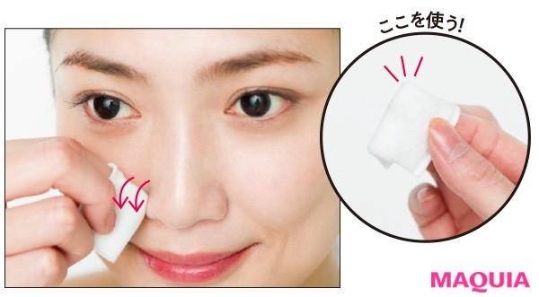 【肌をもっと綺麗に! 肌本来の美しさを引き出すスキンケア】小鼻の白いニュルニュル詰まりは出口を作って解消