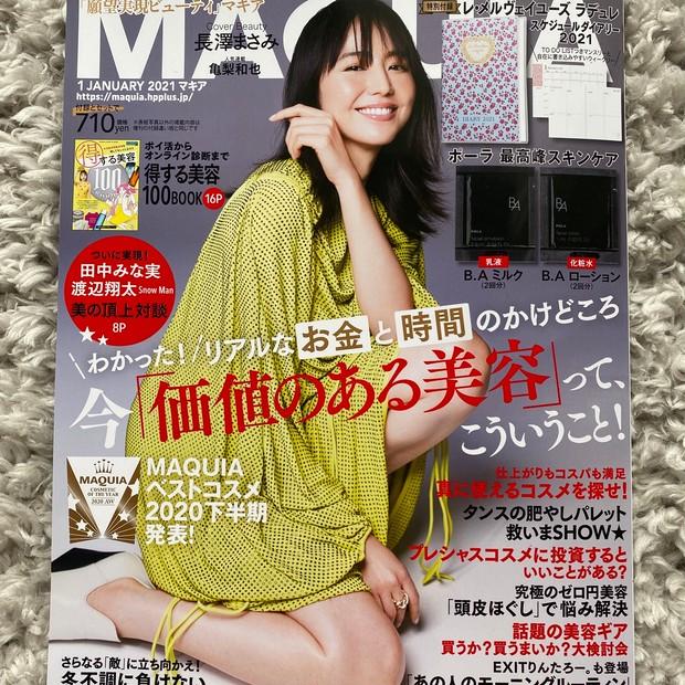 2020年下半期ベストコスメ発表!!長澤まさみちゃんの表紙が目印、MAQUIA1月号の見どころを要チェック。_1