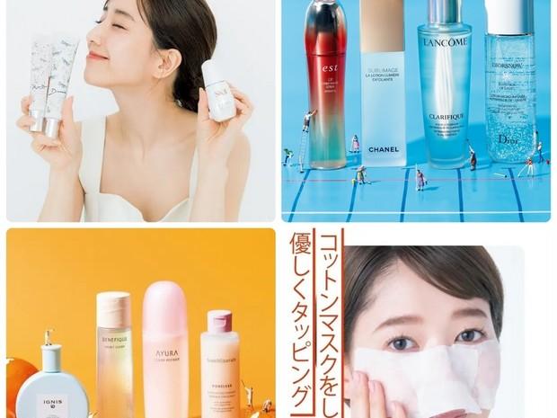 【夏のスキンケア】乾燥やくすみ、毛穴など夏の肌悩みを一掃! おすすめの化粧水や美白ケアは?