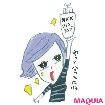 """【肌をもっと綺麗に! 肌本来の美しさを引き出すスキンケア】美容ジャーナリスト 小田ユイコさんの""""敏感肌""""手なづけ術_8"""
