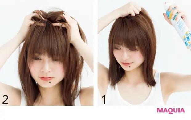 【くせ毛など髪のお悩み対策】ケアする:日中ドライシャンプーでふわっと復元
