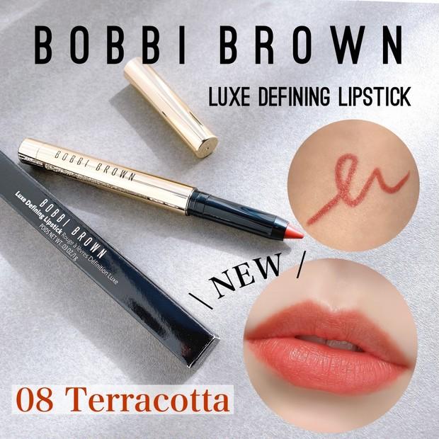 【NEW】2月5日(金)BOBBI BROWNから新形状の2in1マットリップが登場。描き心地抜群な革命的リップをご紹介します💄
