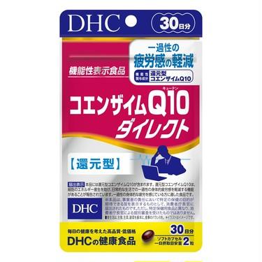DHC(ディーエイチシー) DHC コエンザイムQ10 ダイレクト 30日分