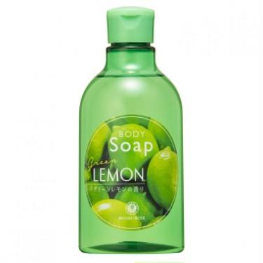 ボディソープ GL(グリーンレモンの香り)