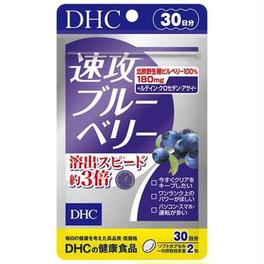 DHC(ディーエイチシー) DHC 速攻ブルーベリー