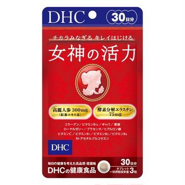 DHC(ディーエイチシー) DHC 女神の活力