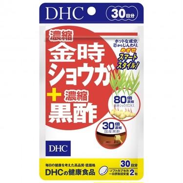 DHC(ディーエイチシー) DHC 濃縮金時ショウガ+濃縮黒酢