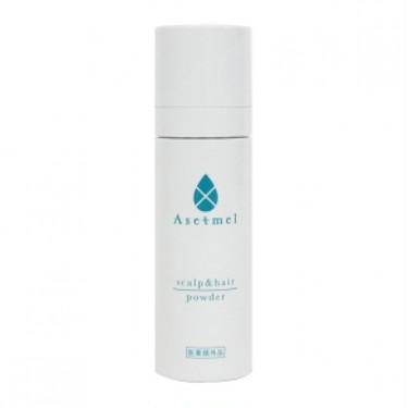 Asetmel(アセトメル) 株式会社S・S セグレート事業部 scalp & hair powder