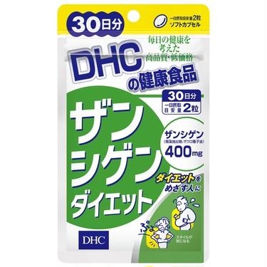 DHC(ディーエイチシー) DHC ザンシゲンダイエット 30日分