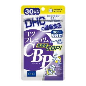 DHC(ディーエイチシー) DHC コツプレミアムCBP