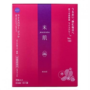 米肌~MAIHADA~ コーセープロビジョン ライスパワー ジュレ