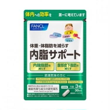 ファンケル(FANCL) ファンケル 内脂サポート