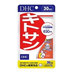 DHC(ディーエイチシー) DHC キトサン