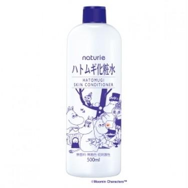 ハトムギ化粧水 限定ムーミンデザイン