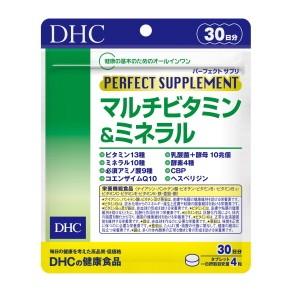 DHC(ディーエイチシー) DHC パーフェクト サプリ マルチビタミン&ミネラル