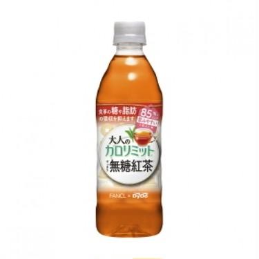 大人のカロリミット(R) すっきり無糖紅茶