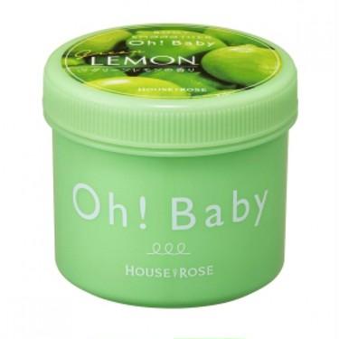 ボディ スムーザー GL(グリーンレモンの香り)