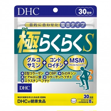 DHC(ディーエイチシー) DHC 極らくらくS