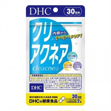 DHC(ディーエイチシー) DHC クリアクネア 30日分【栄養機能食品(ビタミンB1・ビタミンB2・ビタミンB6・ビオチン・ビタミンc)】