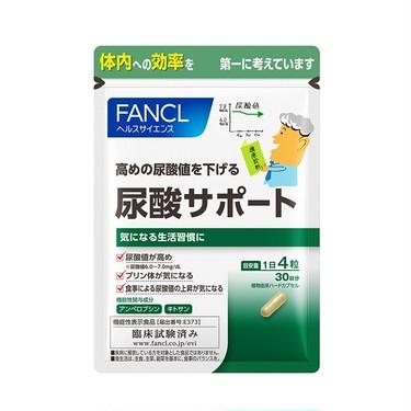 ファンケル(FANCL) ファンケル 尿酸サポート