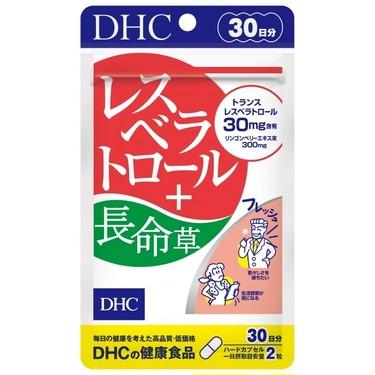 DHC(ディーエイチシー) DHC レスベラトロール+長命草