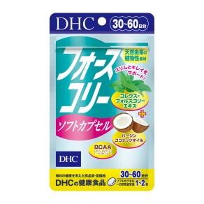 DHC(ディーエイチシー) DHC フォースコリー ソフトカプセル