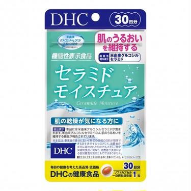 DHC(ディーエイチシー) DHC セラミド モイスチュア