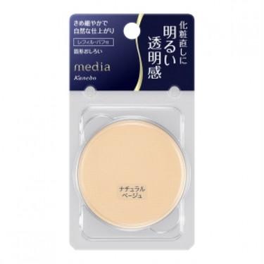 media カネボウ化粧品 プレストパウダーR