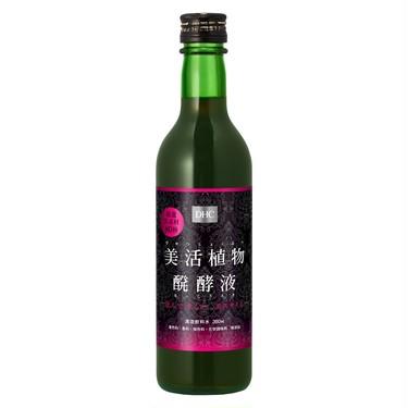 DHC(ディーエイチシー) DHC 美活植物醗酵液(びかつしょくぶつはっこうえき)