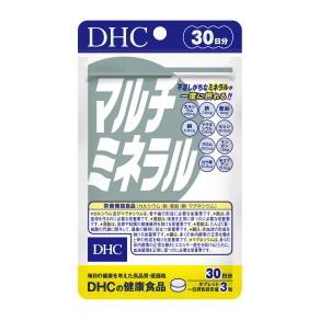 DHC(ディーエイチシー) DHC マルチミネラル