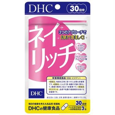 DHC(ディーエイチシー) DHC ネイリッチ 30日分【栄養機能食品(亜鉛・ビオチン)】