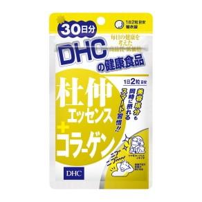 DHC(ディーエイチシー) DHC  杜仲エッセンス+コラーゲン