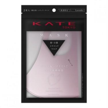 ケイト カネボウ化粧品 マスク III