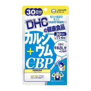 DHC(ディーエイチシー) DHC カルシウム+CBP