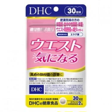 DHC(ディーエイチシー) DHC ウエスト気になる