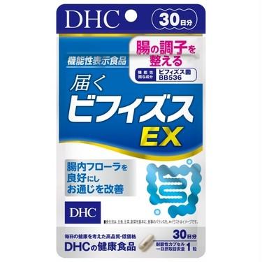 DHC(ディーエイチシー) DHC 届くビフィズスEX 30日分