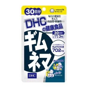 DHC(ディーエイチシー) DHC ギムネマ