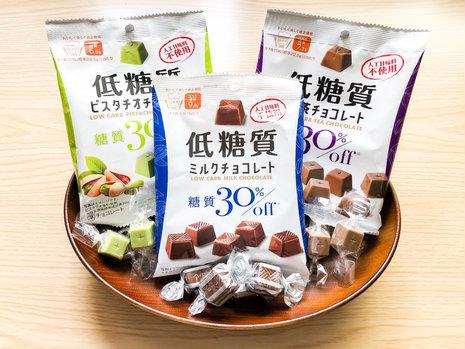\ セブンイレブン限定 / チョコ好きにオススメ!美容と健康に気遣う女子はコレ食べよ♡《低糖質チョコレート》