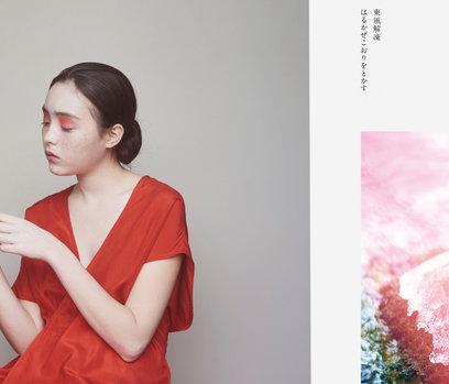 メイクアップアーティスト・UDA氏の初となる書籍「kesho:化粧」が発売に! 今までにない「化粧本」が完成